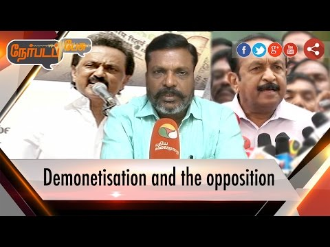 Nerpada-Pesu--Demonetisation-and-the-opposition-28-11-2016
