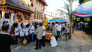 Khueang Nai Thailand  city images : #9 - This was a very different ceremony! Very cool - ISAAN ubon