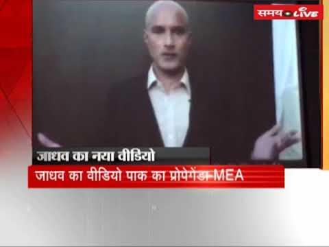 Pakistan released Kulbhushan Jadhav