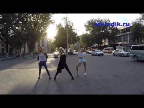 Бишкек Кавер на