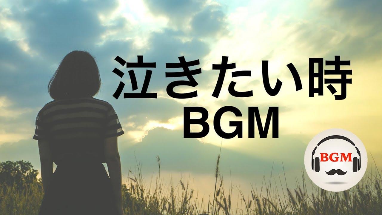 Sad Piano & Guitar Songs – Beautiful Music – Background Piano Music