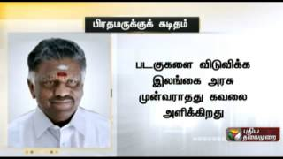 CM writes PM to take actions to release TN fishermen from SL prisons along with their boats