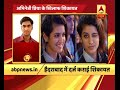Priya Prakash Varrier: Complaint filed against the internet sensation  - 01:52 min - News - Video