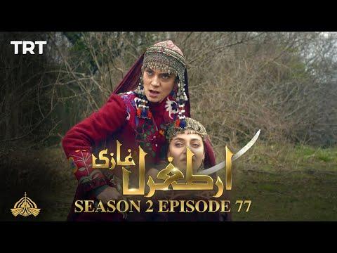 Ertugrul Ghazi Urdu | Episode 77| Season 2