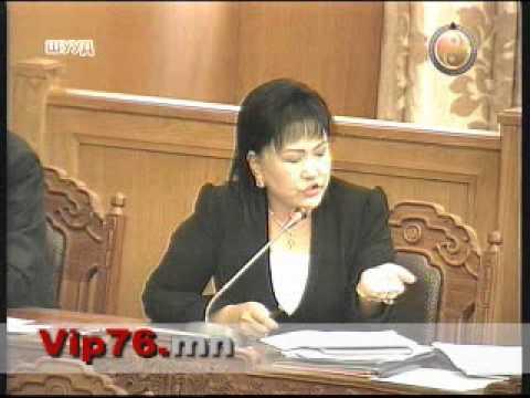 УИХ-ын чуулган 2012.10.06 /Д.Оюунхорол/