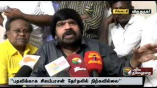 Simbu is not contesting in election for power: T R Kollywood News 10/10/2015 Tamil Cinema Online