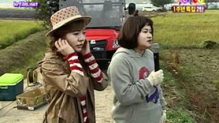 [Pink Heaven Subs] KBS2 Invincible Youth EP 52 - Sunny Cut [05.11.10].avi