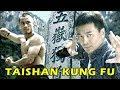 Wu Tang Collection  Taishan Kung Fu Kung Fu From Tai Mountain English Subtitled