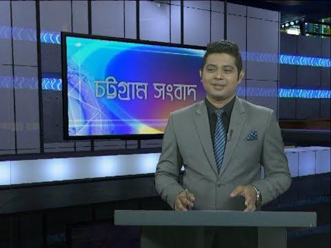 6 PM News || সন্ধ্যা ৬ টার সংবাদ || 19 January 2020 || ETV News