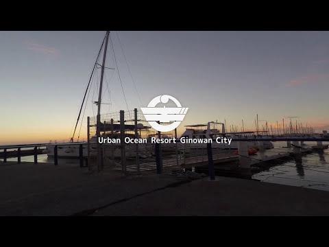 Urban Ocean Resort GINOWAN