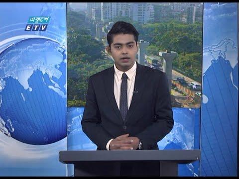 09 Am News || সকাল ০৯ টার সংবাদ || 29 October 2020 || ETV News