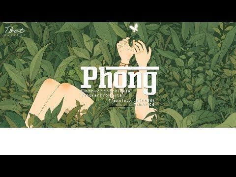 ♩ Phong   枫 - Trương San San   Lyrics [Kara + Vietsub] ♩ - Thời lượng: 5 phút, 1 giây.