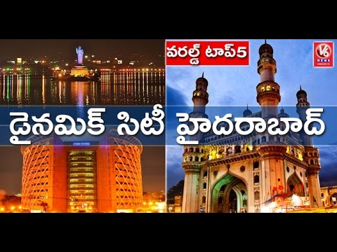 Hyderabad 5th Most Dynamic City In The World | Economic Forum Rankings