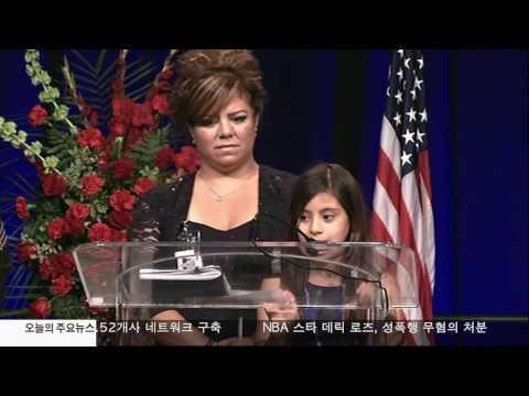 '출산 복귀 직후 피살' 경관 장례식  10.19.16 KBS America News