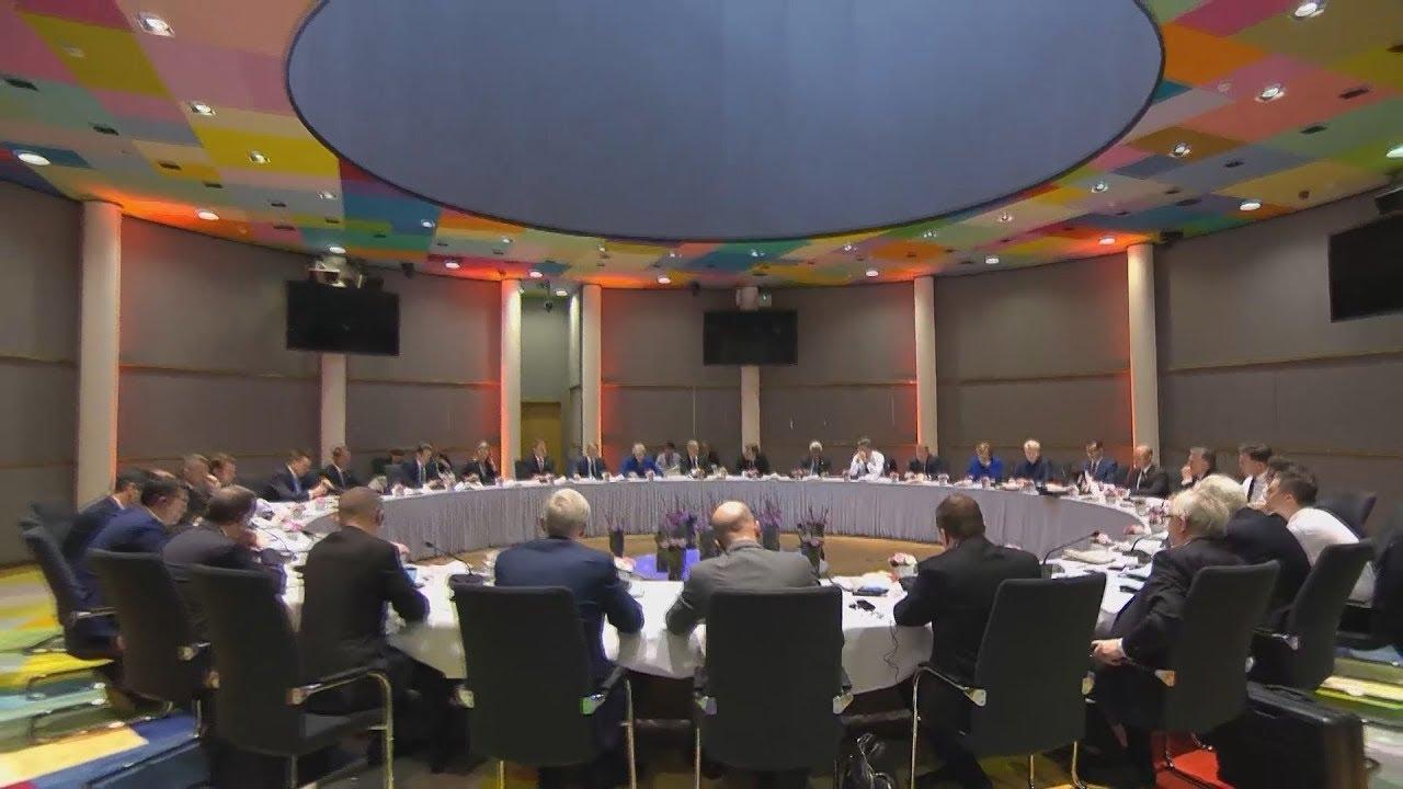 Έκτακτη Σύνοδος Κορυφής του Ευρωπαϊκού Συμβουλίου με αντικείμενο το Brexit