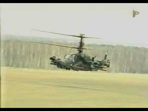 The Kamov Ka-50 Black Shark (NATO...
