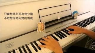 Video Beautiful Chinese Piano Melody Song Tutorial MP3, 3GP, MP4, WEBM, AVI, FLV Agustus 2018