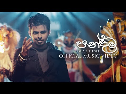 DHANITH SRI - Pandama (පන්දම) Official Music Video