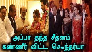 Video Soundarya Rajinikanth Marriage Highlights | பிரம்மாண்டமாக முடிந்த செளந்தர்யா கல்யாணம் MP3, 3GP, MP4, WEBM, AVI, FLV Maret 2019