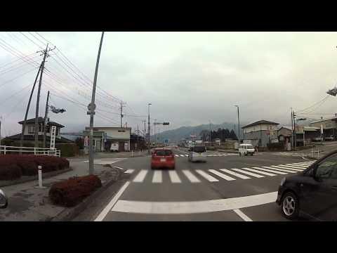 Japanese Winery Road Katsunuma
