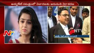 SIT Department Lawyer Sarath Face to Face over Charmi Petition on Investigation  NTV For more latest updates on news : ▻ Subscribe to NTV News Channel: ...