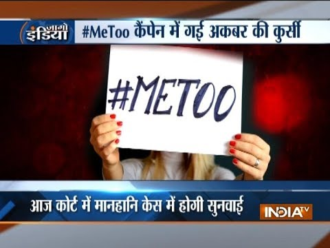 #MeToo movement: Group of Ministers to look into harassment cases