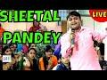 धीरे धीरे से - Dheere Dheere Se     Hit Melody Jain Bhajan    Sheetal Pandey    Live    HD