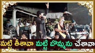 మట్టి తీశావా || Matti Tisava Song - Dappu Srinu Ayyappa Swamy Telugu Devotional Songs