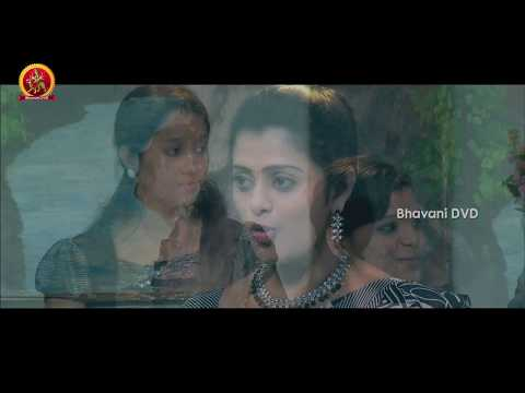 Second Key Full Movie Part 6 || Mohan Raj, Varsha, Raja, Rithu Rai