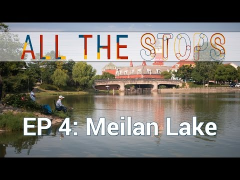 [WATCH] All the Stops: Meilan