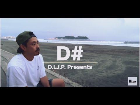 【D#】calimshot – D# Rough Kicks pt.1 |D#9