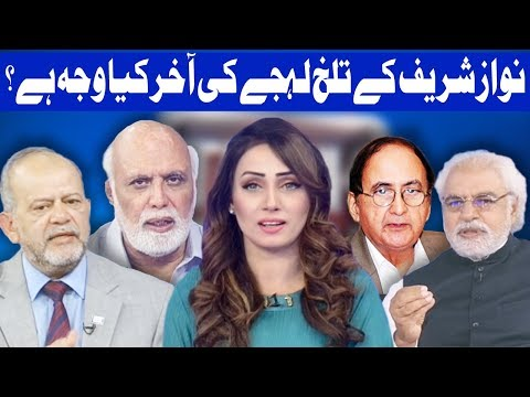 Think Tank With Syeda Ayesha Naaz - 28 April 2018 | Dunya News