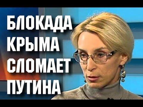 , title : 'Моста в Крым не будет'