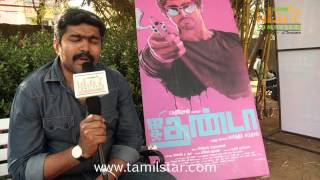 Cinematographer Gavemic U Ary Speaks at Jigarthanda Movie Press Meet