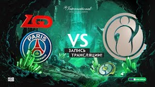 PSG.LGD vs IG, The International 2018, Group stage, game 1