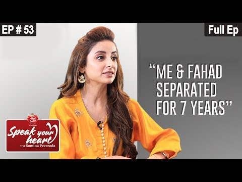 Video Sarwat Gilani Shares The Ups and Downs Of Her Life | Speak Your Heart With Samina Peerzada download in MP3, 3GP, MP4, WEBM, AVI, FLV January 2017