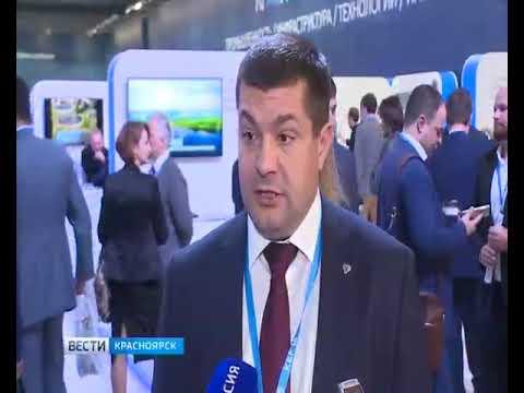Вести Красноярск от 13 апреля 2018 г.
