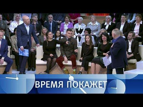 Саакашвили на свободе. Время покажет. Выпуск от 05.12.2017 видео