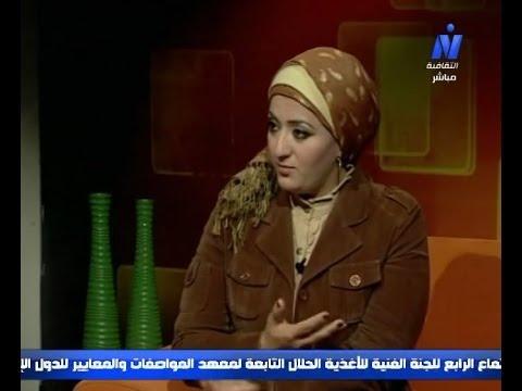 الشاعر ناجى عبد المنعم رئيس جمعية واحة شعراء العامية على قناة النيل الثقافية