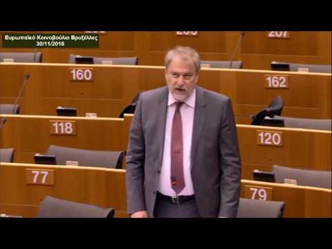 Νότης Μαριάς στην Ευρωβουλή: Όχι στη μερκελική πολιτική και στη βίαιη δημοσιονομική προσαρμογή