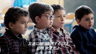 幸せとパワーをもらえる奇跡のドキュメンタリー映画/映画『子どもが教えてくれたこと』予告編