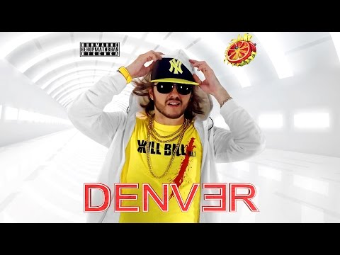 DENVER ~ ДЕНВЕР - Привет из 90х