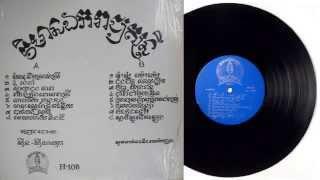 "Khmer Classic - Khmer Oldies (12"" LP Box Set)"