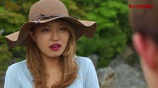 Nonton Sweet Senior Korean Movie Trailer Film Subtitle Indonesia Streaming Movie Download