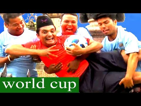 (Nepali Comedy Song: Goal bhanera bhanne kahile ho ( Nepali World cup Song) - Duration: 4 minutes, 10 seconds.)