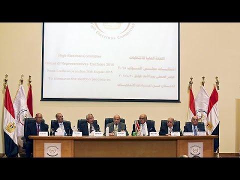 Αίγυπτος: Τον Οκτώβριο ο πρώτος γύρος των βουλευτικών εκλογών