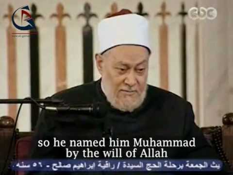 The Nursing Years of the Prophet Muhammad Ep. 3