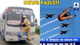 indian news fails are more unbelievable than jiophone 4g launched for free do tell me in the comments how to get a jio 4g for free...