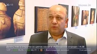 Закрытие Второго национального телекинофорума «Родные тропы». Репортаж телеканала «Москва 24»