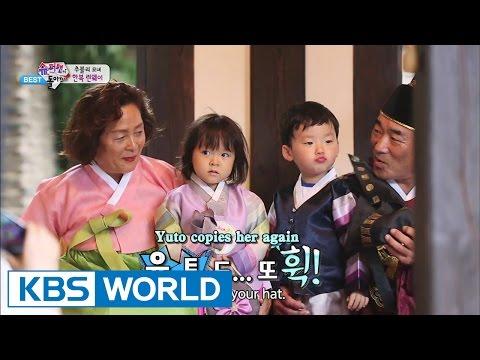 Return - The Return of Superman - Lovey-Dovey Love&Yu] - For more info: http://kbsworld.kbs.co.kr/programs/programs_intro.html?no=728 ------------------------------------------------- Subscribe KBS...